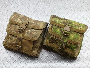 Multi-Purpose Pouch