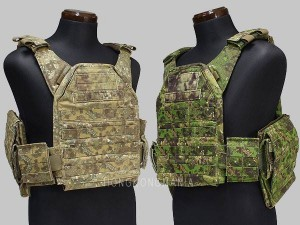 Fight Lite Plate Carrier
