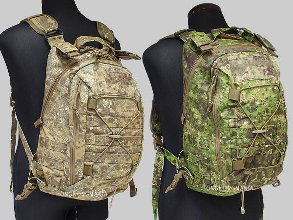 Tactical Tailor Lightweight Assault Packs
